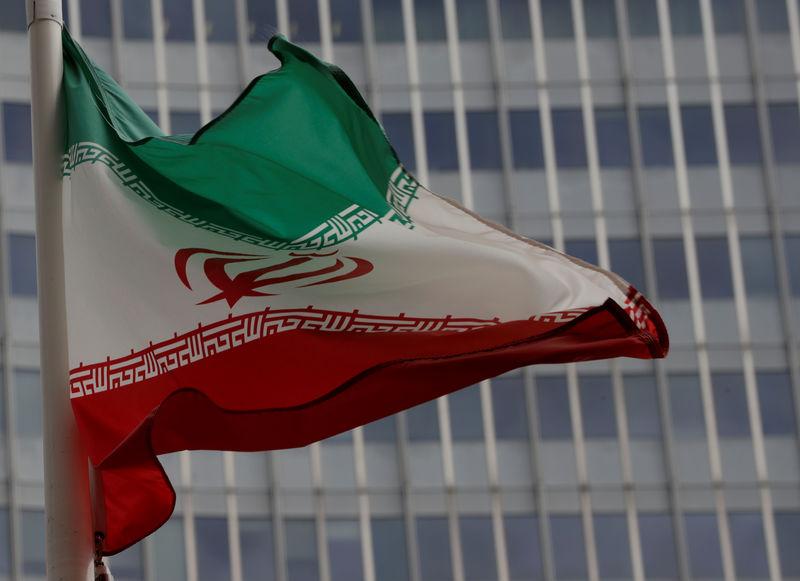 FOTO DE ARCHIVO: Una bandera de Irán en Viena